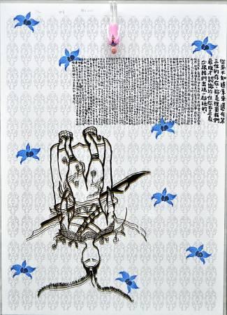 陳云 帥哥 78x109x10cm 絹印、複合媒材 2017