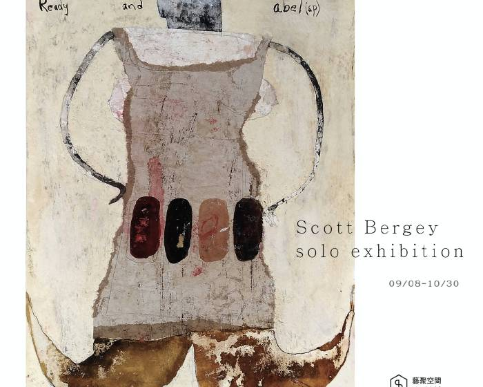 藝聚空間【 Scott Bergey Art 個展】