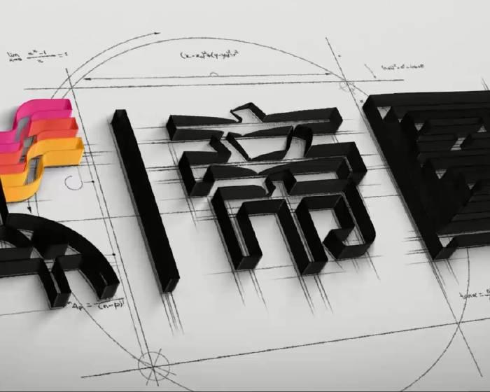科技結合文化藝術第一品牌 帝圖科技文化興櫃掛牌法說會影片