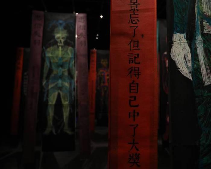 亞洲當代同志藝術展 蘇匯宇侯俊明照見人性慾望