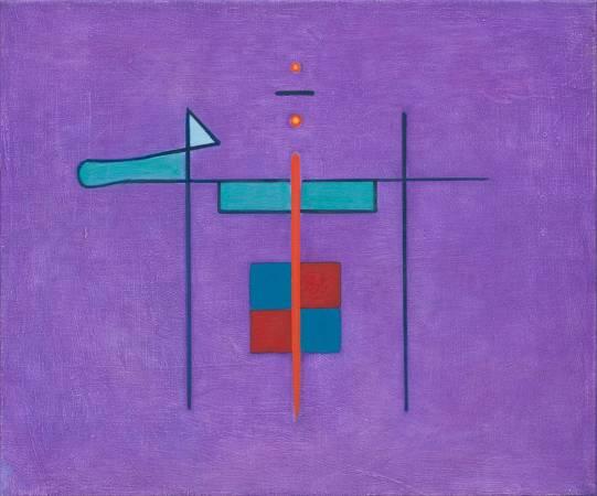 霍剛  源起之1--60x72cm-油彩、畫布 2006