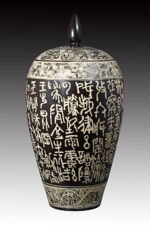 蕭進興 《書法雕刻》 2009  高59公分