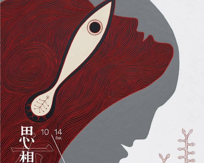 心動藝術空間【思想在走路】伊誕・巴瓦瓦隆個展
