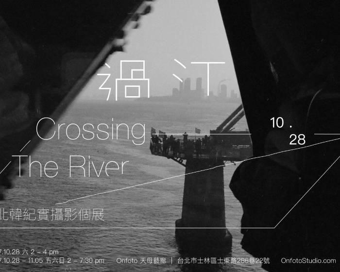 Onfoto Studio【Crossing the River 過江- 周越 北韓紀實攝影個展】