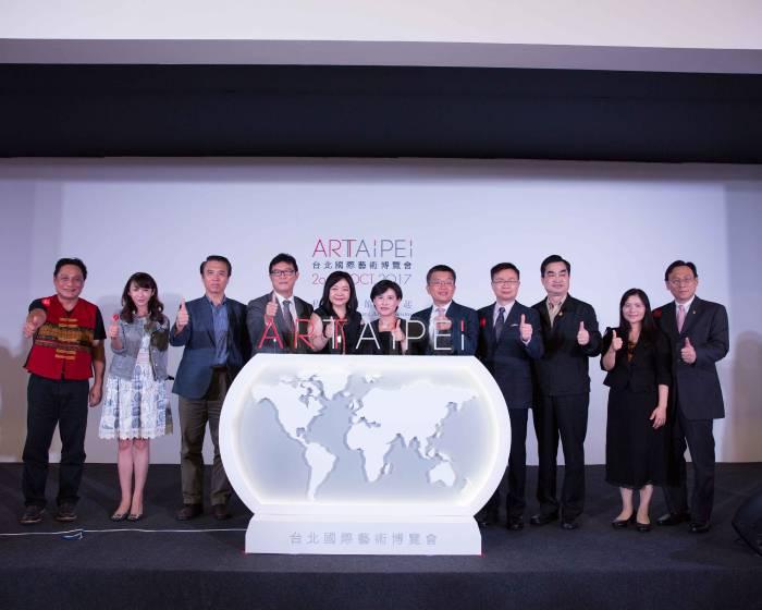ART TAIPEI 2017 台北國際藝術博覽會開幕記者會