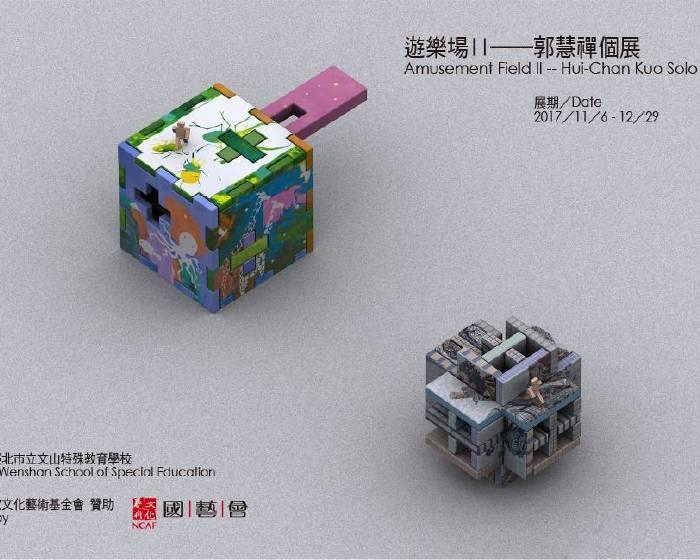 臺北市立文山特殊教育學校【遊樂場II】郭慧禪個展