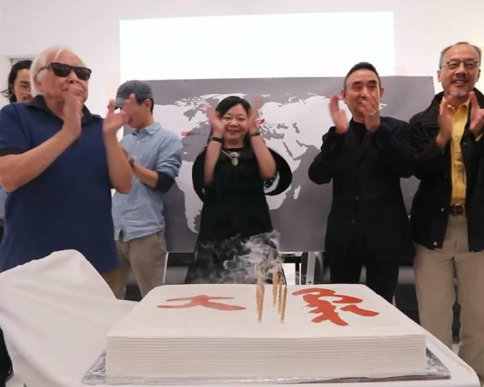 大象藝術空間館「十年淬煉-鑄造永恆」 慶祝儀式暨「視界‧場域-大象十年特展」