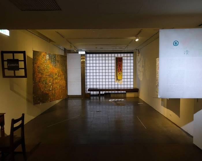 樹火紀念紙博物館:【日漬】2017 王郁雯個展