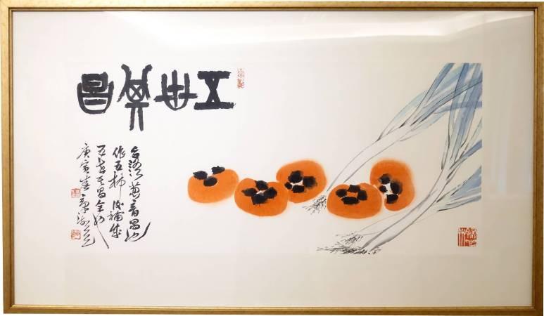 林章湖,五世其昌,水墨設色,75x35cm,2010年。圖/非池中藝術網攝。