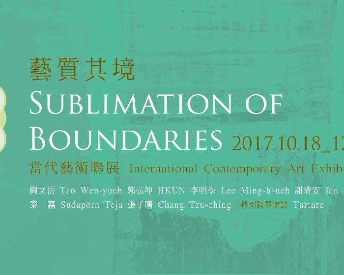 綠境藝廊Rhythm Gallery【「藝質其境」國際當代藝術聯展】Sublimation of Boundaries International Contemporary Art Exhibition