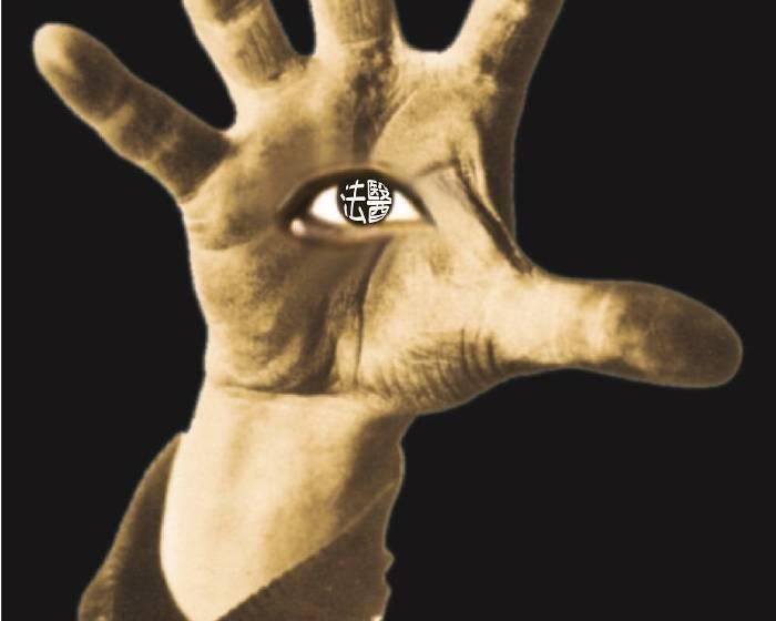 國立自然科學博物館【古今法醫傳奇與反毒防罪體驗特展  (免費參觀) 】結合古代鑑識智慧與現代科學鑑識技術