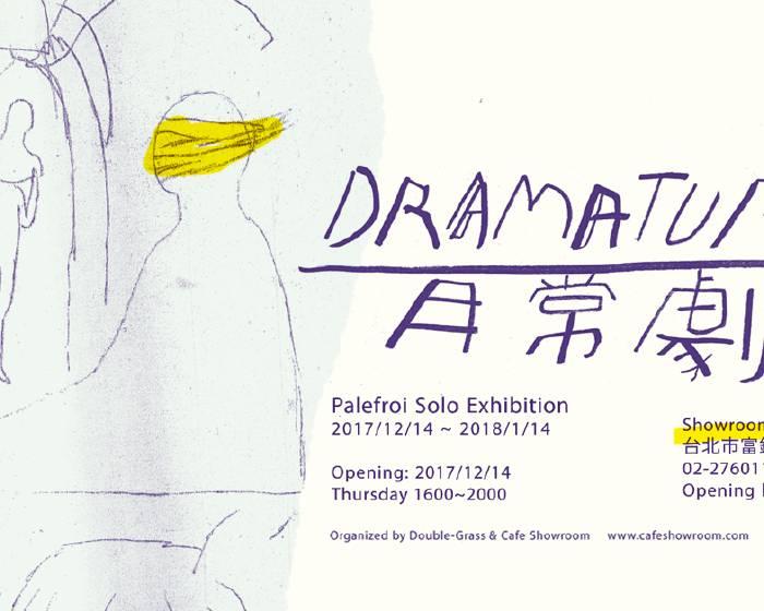 Cafe Showroom【日常劇作 DRAMATURGIES -  Palefroi 個展】