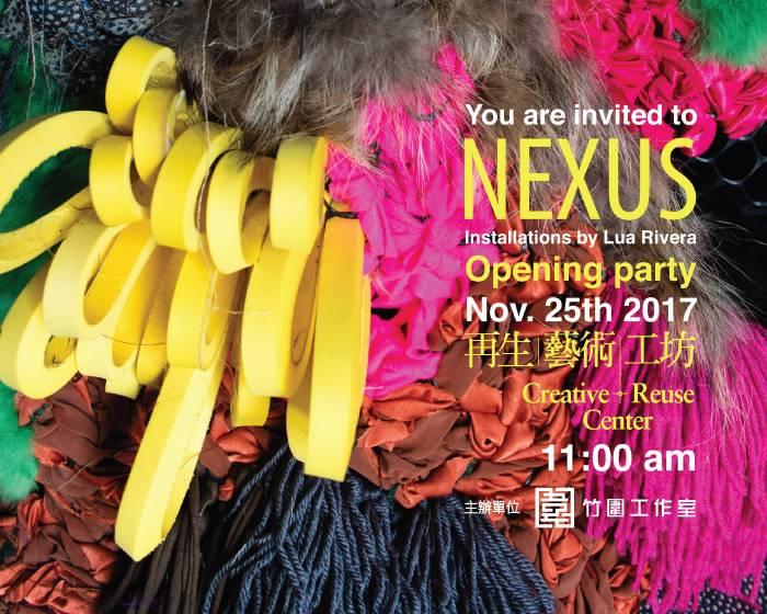 竹圍工作室【墨西哥藝術家Lua Rivera的共築之巢】織出人與自然的關係