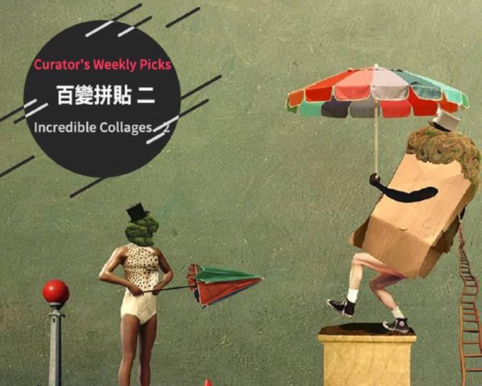 【本週推薦Curator's Weekly Picks:百變拼貼 二/ Incredible Collages - 2】