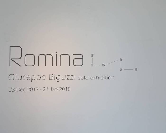 也趣藝廊:【蘿密娜蘿密娜Romina】Giuseppe Biguzzi個展