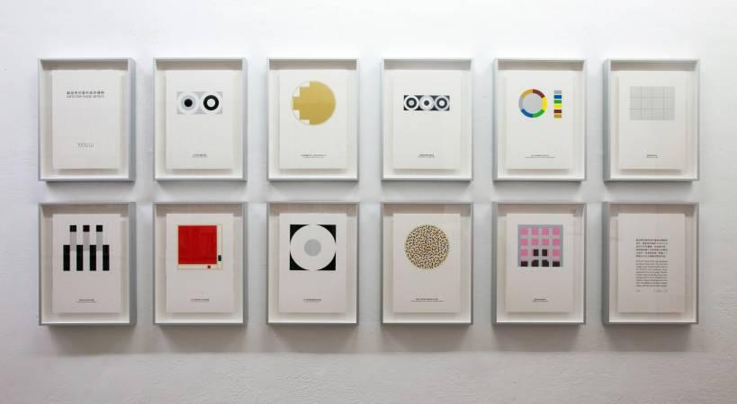 陳曉朋《獻給那些藝術家的禮物》 每件28x19公分  2014