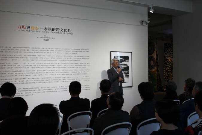 12/23 Opening-參展藝術家陳幸婉之藏家-陳宗獻醫師致辭