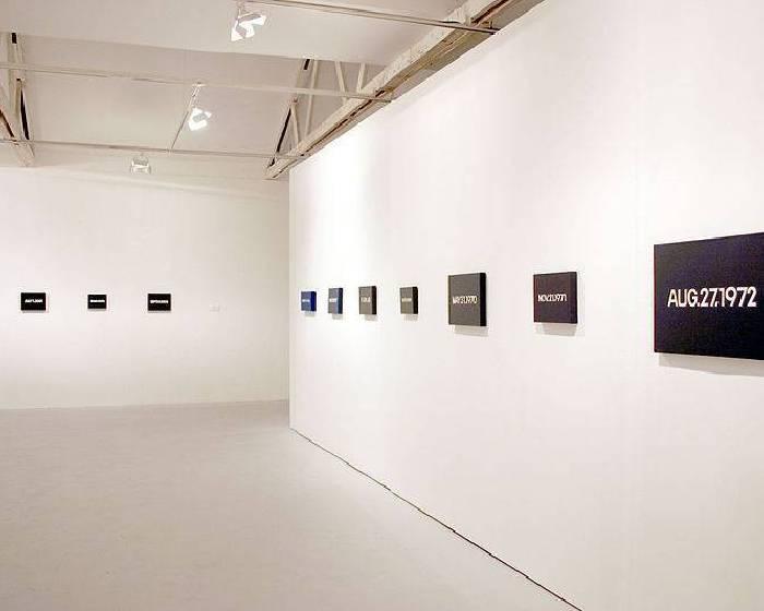 日本藝術家匿蹤近50年 用作品打卡