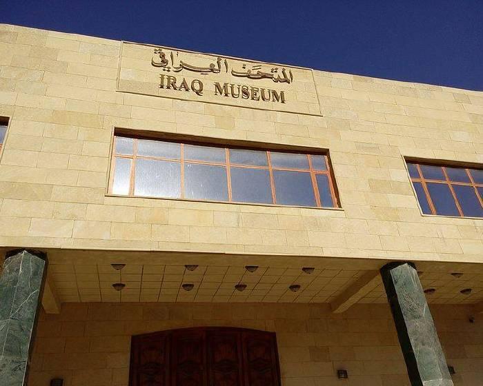 伊拉克國家博物館開館 譴責伊斯蘭國