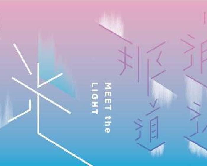 2015寶藏巖藝術燈節:戴翰泓 《不倒屋》
