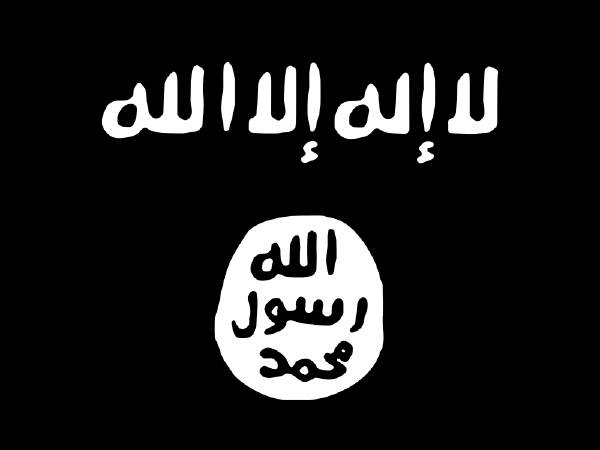 https://en.wikipedia.org/wiki/Islamic_State_of_Iraq_and_the_Levant#/media/File:AQMI_Flag_asymmetric.svg