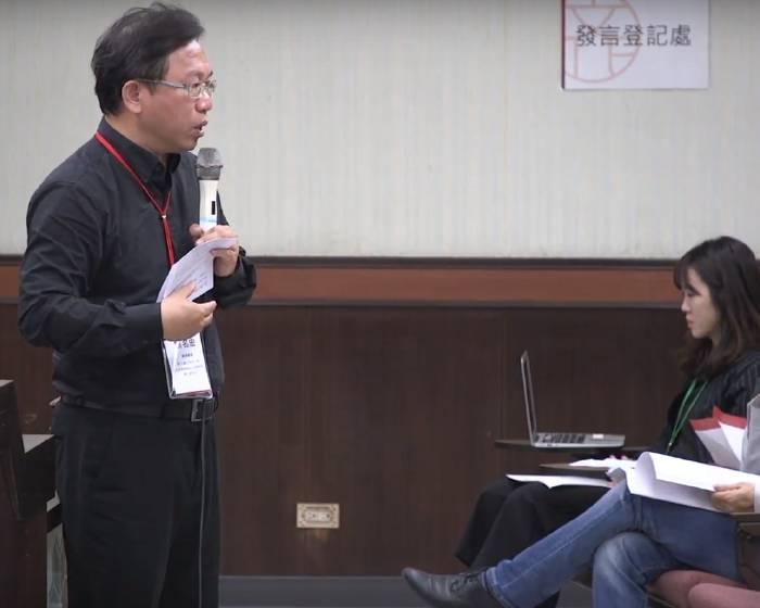 2017年全國文化會議暨文化政策白皮書 分區論壇直播 雲林場