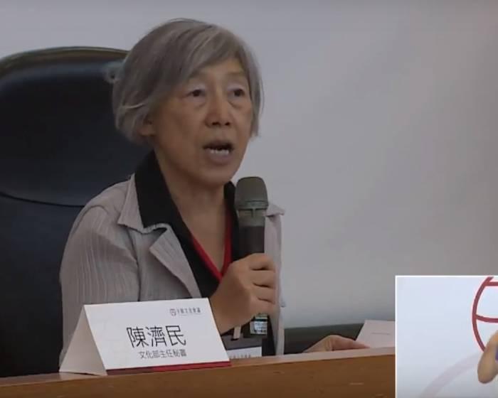2017 全國文化會議全國大會 下午分組討論二 (議題BFA)