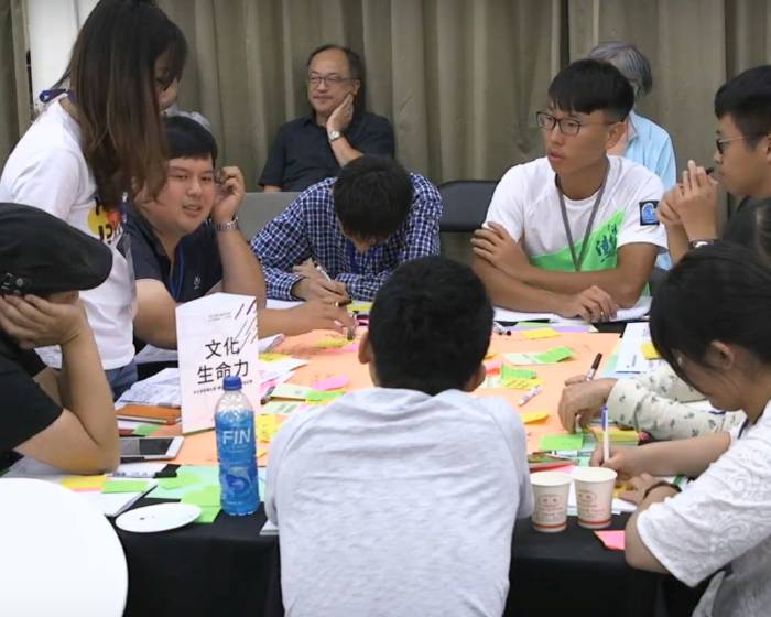 2017年全國文化會議暨文化政策白皮書 分區論壇直播 青年場