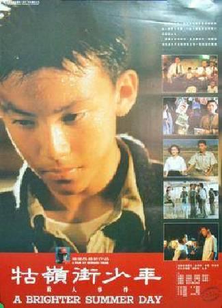 楊德昌《牯嶺街少年殺人事件》電影海報。圖/版權據信屬於楊德昌有限公司,取自Wikipedia。