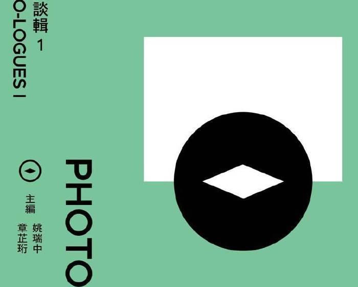 學學【串聯台灣百位攝影師  PHOTO-LOGUES I 創刊號    新書發表會】