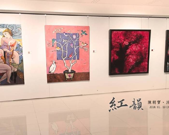 宏藝術【紅韻】陳朝寶、沈東榮聯展