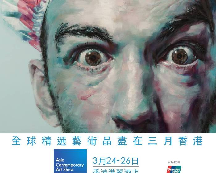 Asia Contemporary Art Show【亞洲當代藝術展】Asia Contemporary Art Show