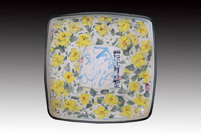 程代勒 《花卉》 2002 34×34公分