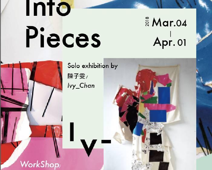 好思當代【【Pieces into Pieces--陳子雯個展】