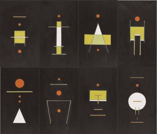 霍剛,集,油彩畫布,240x280cm,2009。