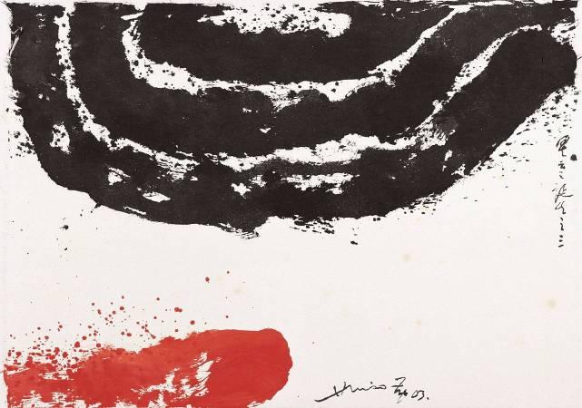 蕭勤,星之誕生之三,壓克力、紙本,43x65cm,2003。