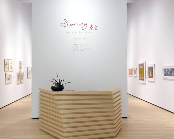 白石畫廊:【春色 - 畫廊收藏展】