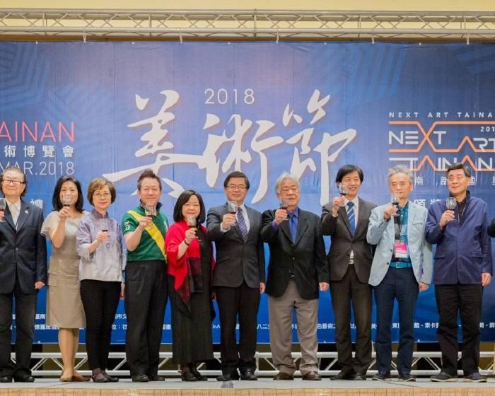 2018台南藝術博覽會 展會佳績不斷
