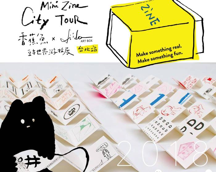 荻達寓見 diida ART BOX【香蕉魚豆本世界游牧展 X 台北荻達寓見】mini zine Taipei Tour