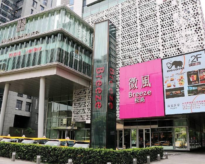 寒舍艾麗酒店記者會【藝博會全球化的時代】香港Art Basel藝博會前總監Magnus Renfrew 來台舉辦藝術博覽會 媒體發佈會