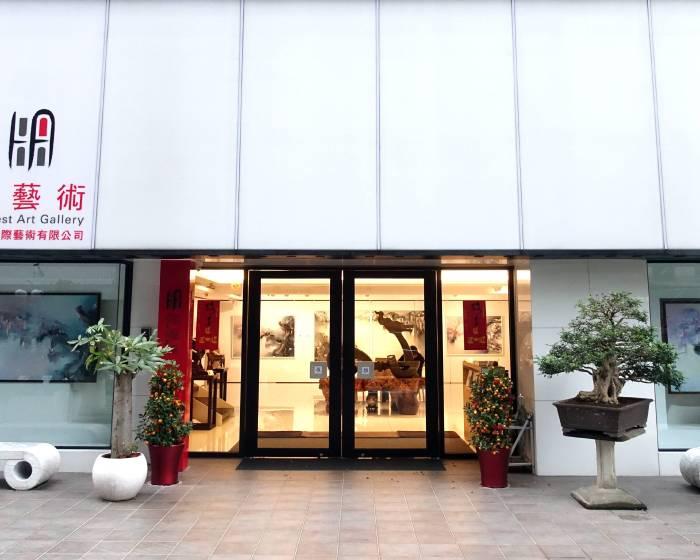 宏藝術:【醉楓染墨】高小云個展