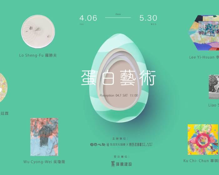 博藝畫廊:【蛋白藝術-清淡雅趣的青年品質】