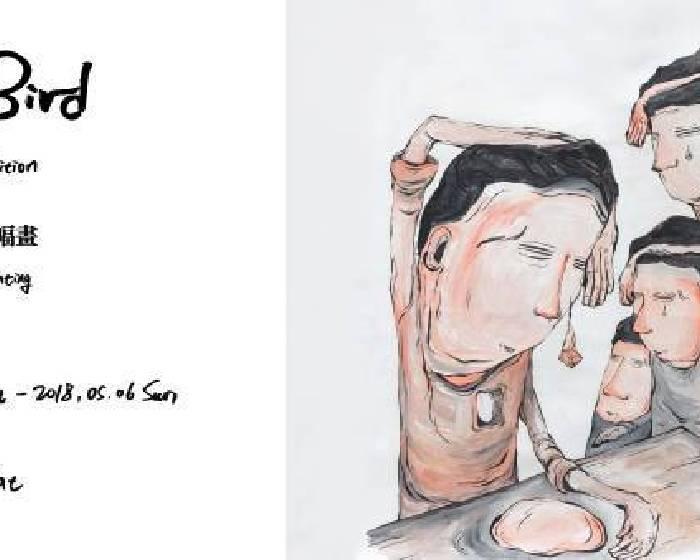 尊彩藝術中心【多麼乾淨的一幅畫】CANDY BIRD個展