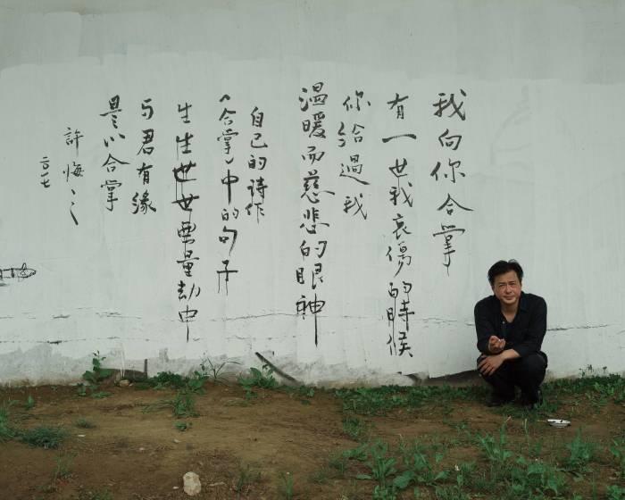 非池中藝術網 |藝文直擊|許悔之個展