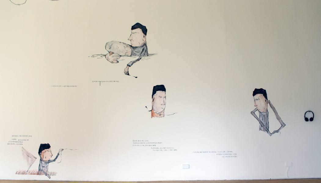 《The others》為聚焦於東亞、文學結合塗鴉的創作計畫。圖/非池中藝術網攝。