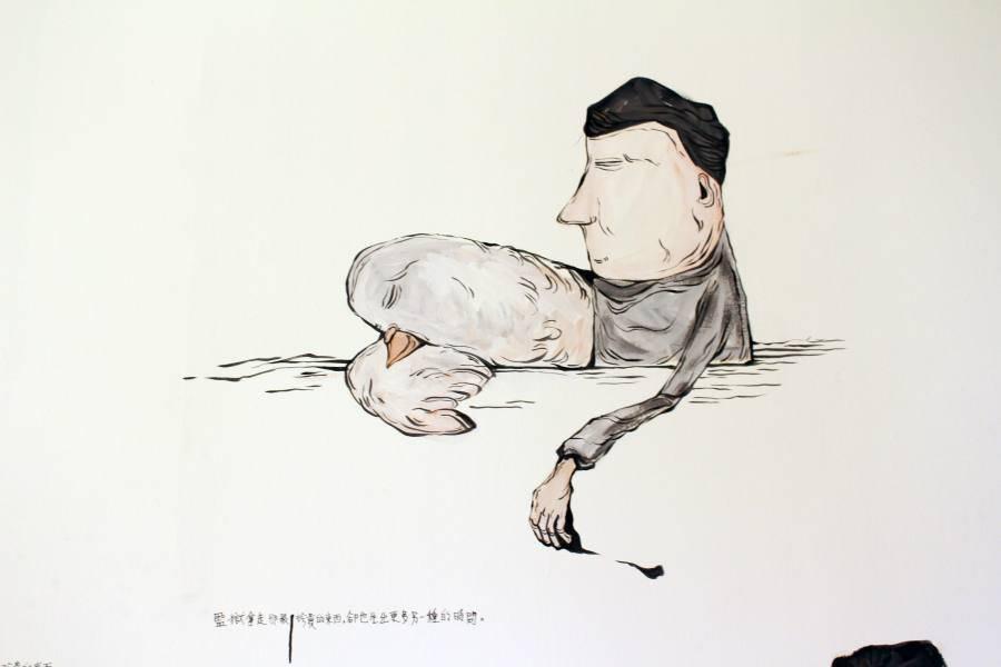 Candy Bird重新詮釋文學作品,視覺化身處「異地」之人。圖/非池中藝術網攝。