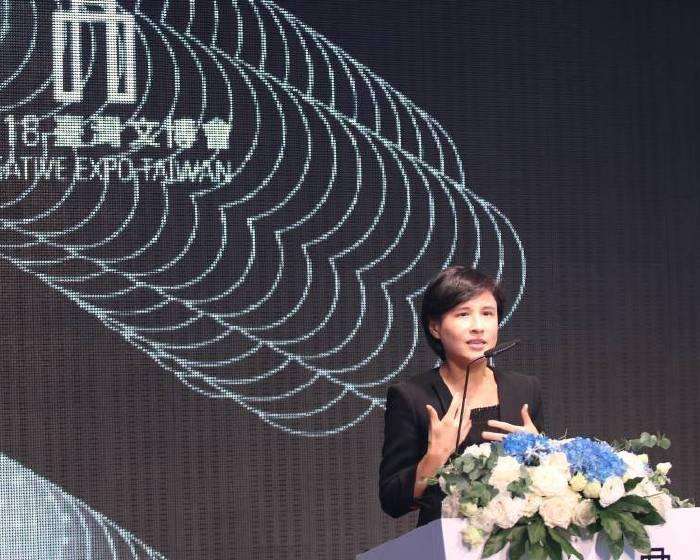 2018文博會開展 鄭麗君宣告將推「跨域整合」國家型計畫
