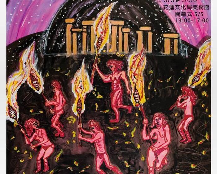 陳持平「赤子之心」宗教美術畫展