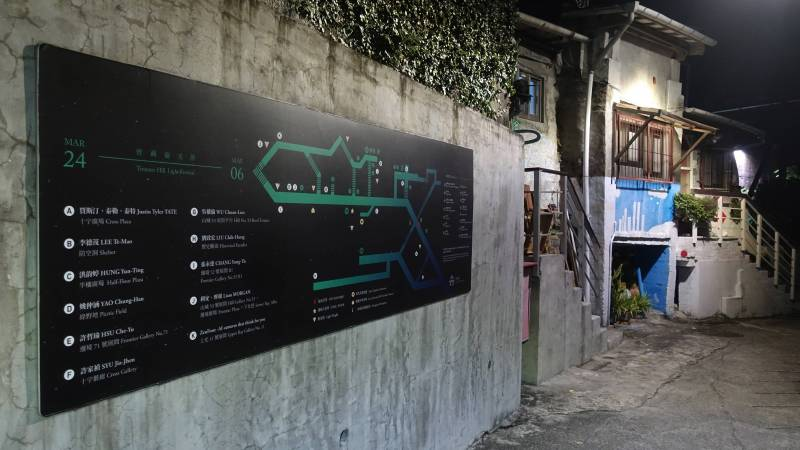 2018寶藏巖光節裝置作品示意圖。圖/非池中藝術網攝。