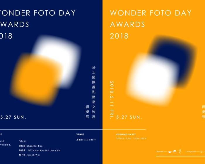 居藝廊 G.Gallery【WONDER FOTO DAY AWARDS 2018】台北國際攝影藝術交流展 得獎展